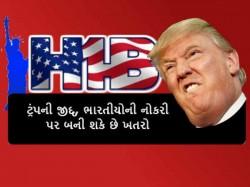 H1b Visa Trump Can Create Problem Indians