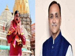 Congress Adivasi Yatra Vijay Rupani Called It Political Stu