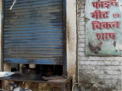 Illegal Slaughter Houses Be Seized Six Weeks Directed Patna High Court