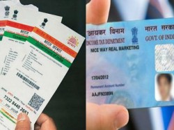 How Correct Your Name On Aadhar Pan Card Online Gujarati