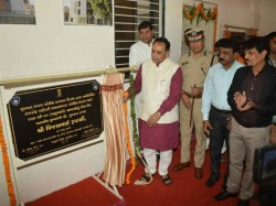 Cm Vijay Rupani Laid Foundation Stone Super Speciality Hospi