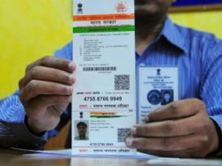 Trai S Recommendation Aadhaar Ekyc Internet Broadband Connections