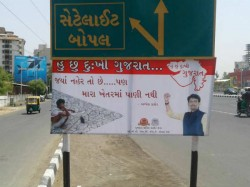 Alpesh Thakor Unique Way Oppose Gujarat Government With Post
