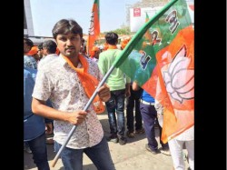 Surat Bjp Youth General Secretory Woman Audio Clip Viral