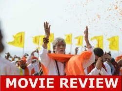 Sarkar 3 Movie Review Story Plot Rating Know How The Movie