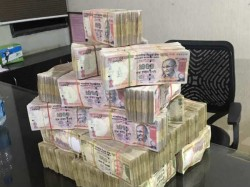 Police Found Old Currency Ahmedabad Bharuch