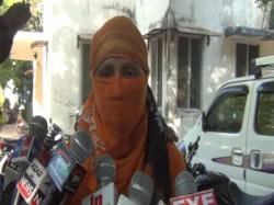 Surat Women Accused Psi Rape