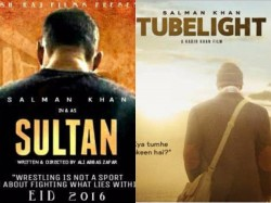 Salman Copies His Super Hit Movies Scenes