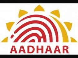 Aadhaar Bank Account Details 130 Million People Leaked From Govt Websites