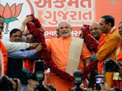 Bjp Is Set Launch Drive Re Energise Its Cadres Gujrat Assembly Election