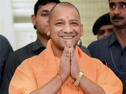 Up Chief Minister Yogi Adityanath Visits Ayodhya