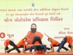 Ahmedabad Yog Shibir 7 World Records