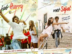 Shahrikh Khan Smart Move Averts Clash With Akshay Kumar Shif Jab Harry Net Sejal To August
