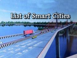 Union Minister Venkaiah Naidu Releases Third List Of Smart City