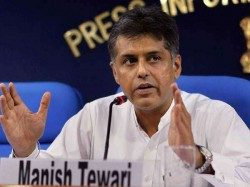Congress Spokesperson Manish Tiwari Addressed Press Conference Ahmedabad
