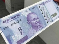 Printing 200 Rupees Notes Begins