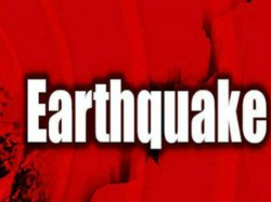 An Earthquake With Magnitude 4 0 On The Richter Scale Hit Sikar Rajasthan