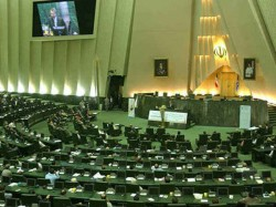 Shooting Inside Iran Parliament Some Held Hostage