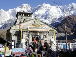 Shiva Temples To Visit During Shravan Month