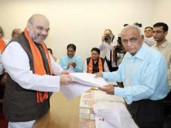Amit Shah Filing Nomination Rajya Sabha From Gujarat
