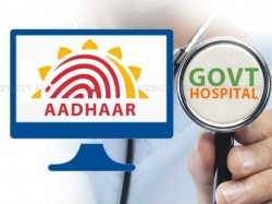 How Book Hospital Appointment Using Aadhar Card