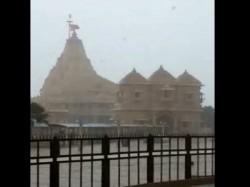Gujarat Heavy Rain Ahmedabad Rajkot Saurashtra
