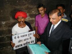 Kutch Police Caught Tantrik From Adipur