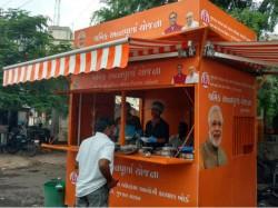 Shramik Annapurna Yojana Gujarat