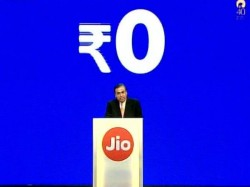 Jio Phone Cost Features Details Gujarati