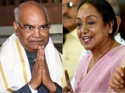 Presidential Eletction 2017 Ramnath Kovind Vs Meira Kumar