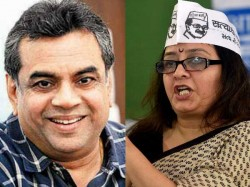 Tweet War Bjp Mp Paresh Rawal Aap Leader Preeti Sharma Menon