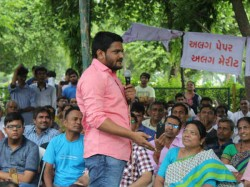 Hardik Patel Supported Neet Examination Protest