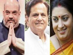 Gujarat High Court Issued Notice To Amit Shah Smriti Irani And Ahmed Patel