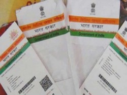 How Lock Or Unlock Your Aadhaar Card Bio Metric Data Gujarat