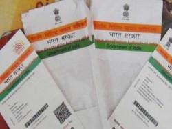 How Lock Or Unlock Your Aadhaar Card Bio Metric Data Gujarat