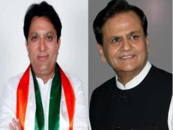 Rajya Sabha Election Ncp Jdu Vote Will Decide Congress Bjp Future