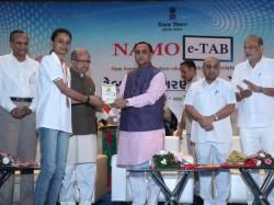 Namo E Tab Is Provided College Student Cm Vijay Rupani