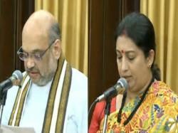 Amit Shah Smriti Irani Takes Oath As Rajya Sabha Mp