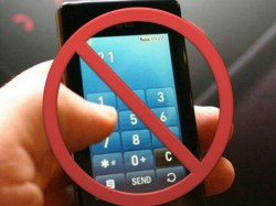 How Stop Your Smartphone Getting Hacked Gujarati