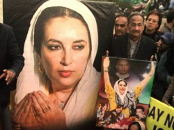 Decision Of Court On Benazir Bhutto Assassination Case Pakistan Islamabad