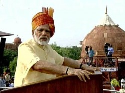 Main Points Prime Minister Narendra Modi 70th Independence Day