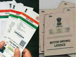 How Link Aadhaar Card With Driving Licence