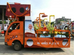 Cm Vijay Rupani Inaugurated Narmada Yatra Surendranagar