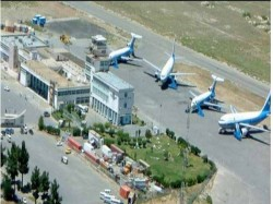 Kabul Airport Number Of Rockets Landed Airport Evacuated