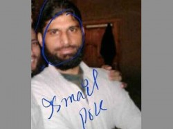 Abu Ismail Who Involved Amarnath Attack Killed Security Forces