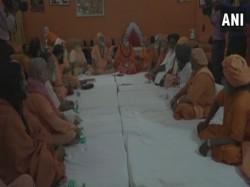 Akhil Bharatiya Akhara Parishad Comes Out With List Of Fake Babas