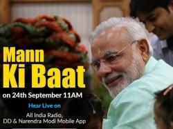 Mann Ki Baat Modi Address Nation At 11 Am
