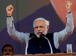 Pm Modi Addressed Bjp Workers On Diwali