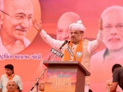 Gujarat Gaurav Yatra Phase 2 Started Form Porbandar On Monda