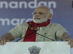 Iit Gandhinagar Pm Modi Give Speech On The Significance E Literacy
